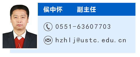 HZH.png