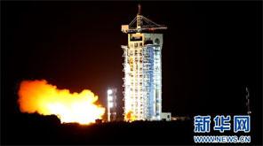 """世界首颗量子科学实验卫星""""墨子号""""发射成功"""
